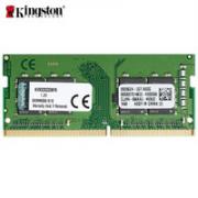 18日0点!Kingston 金士顿 DDR4 3200MHz 笔记本内存条 8GB