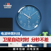 TIMESS 中国码电波表 日期温度显示 自动对时分秒不差128元焕新价