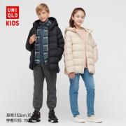 UNIQLO 优衣库 童装高级轻型羽绒连帽外套轻暖防水廓形442877279元(需定金)