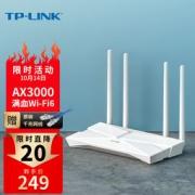 TP-LINK 普联 TL-XDR3010 易展版 无线路由器