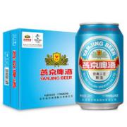 YANJING BEER 燕京啤酒 11度 蓝听啤酒 330ml*24听¥30.63 6.3折 比上一次爆料降低 ¥1.49