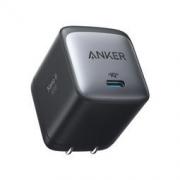 Anker 安克 65W GaN2 氮化镓充电器