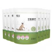 FUWAN 福丸 豆腐猫砂 2.5kg*8包 绿茶味