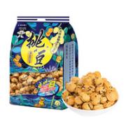 Want Want 旺旺 挑豆 海苔花生 176g¥3.93 3.2折 比上一次爆料降低 ¥0.85