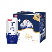 88VIP:Bright 光明 优加纯牛奶 200ml*12盒*3件97.06元包邮(合32.35元/件)
