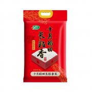 88VIP:SHI YUE DAO TIAN 十月稻田 东北长粒香大米 5kg*4件