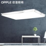OPPLE 欧普照明 云端 led吸顶灯 客厅灯-遥控器智控-双层款¥579.00 7.7折 比上一次爆料降低 ¥20