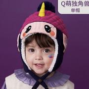 kocotree kk树 儿童护耳帽¥20.07 2.3折