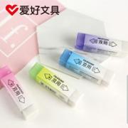 AIHAO 爱好 12084 橡皮 2块颜色随机¥1.54 1.0折