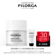FILORGA 菲洛嘉 清新净化面膜 55ml+提拉紧致日霜15ml¥144.40 3.3折 比上一次爆料降低 ¥30.6