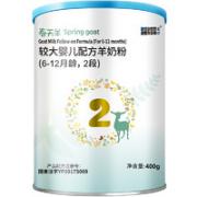 BLUE RIVER 蓝河 春天羊 婴儿配方羊奶粉 2段 400g*1罐