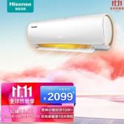 Hisense 海信 KFR-33GW/EF20A1 壁挂式空调 1.5匹1999元