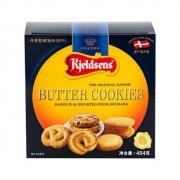 Kjeldsens 丹麦蓝罐 曲奇饼干礼盒 454g*3件(送赠品)