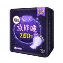 kotex 高洁丝 夜用绵薄卫生巾 280mm 16片(赠甄选旅行装2片)8.68元