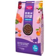 Myfoodie 麦富迪 鸡胸肉冻干双拼成猫粮 8.5kg¥151.70 3.8折 比上一次爆料降低 ¥8.51