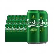 88VIP:Carlsberg 嘉士伯 特醇啤酒 500ml*18罐