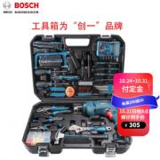 BOSCH 博世 GBM340 创一工具箱套装¥295.00 8.6折 比上一次爆料降低 ¥10