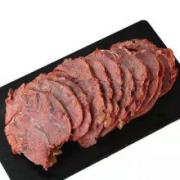 PLUS会员:李绅 甄选酱牛肉 250g*4件55.8元包邮(需用券,合13.95元/件)