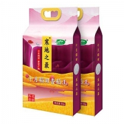 88VIP:SHI YUE DAO TIAN 十月稻田 香稻王 大米 5kg*3件返后78.61元包邮,合26.2元/件(108.61元+返卡30元)