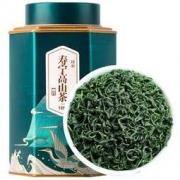 PLUS会员:ZHUGU 筑谷生活 御龙 寿宁高山绿茶 125g32元(需买1件,共64元包邮,买一送一,多重优惠)