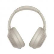SONY 索尼 WH-1000XM4 头戴式蓝牙降噪耳机1889元包邮(需定金100元,1日支付尾款)