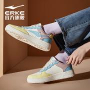 ERKE 鸿星尔克 52121301169 女款厚底休闲鞋¥99.00 3.8折 比上一次爆料降低 ¥20