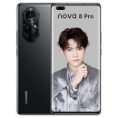 HUAWEI 华为 Nova 8 Pro 5G手机¥3529.00 比上一次爆料降低 ¥40