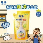 PLUS会员:LION 狮王 清爽抑菌儿童泡沫洗手液 200ml