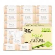 C&S 洁柔 粉Face系列 抽纸 3层110抽24包(195mm*133mm)*4件113.76元包邮(需用券,合28.44元/件)