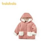 balabala 巴拉巴拉 女童加绒连帽外套