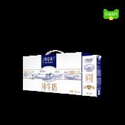88VIP:MENGNIU 蒙牛 特仑苏纯牛奶250ml*12盒37.9元包邮(需支付宝领券)