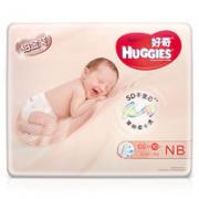 HUGGIES 好奇 铂金装系列 婴儿纸尿裤 NB76片