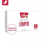 Lacheer 兰雀 唯鲜全脂牛奶200ml*24盒*2件77.35元+运费(合38.68元/件)