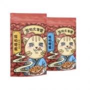pet camp 宠物大本营 猫条 混合口味 15g*60条