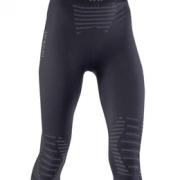 XS码!prime会员!X-BIONIC Invent 4.0 优能系列 女士轻量压缩7分裤