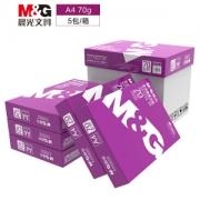PLUS会员:M&G 晨光 APYVSG36 紫晨光A4 复印纸70g 500张/包 5包/箱(共2500张)