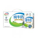 yili 伊利 无菌砖纯牛奶 250ml*24盒¥54.66 7.1折 比上一次爆料降低 ¥2.03