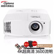 Optoma 奥图码 JEV9120 4K家用投影机 白色