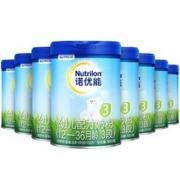 Nutrilon 诺优能 活力蓝罐 幼儿配方奶粉 3段 800g*8罐1144元包邮(需100元定金,1日付尾款)