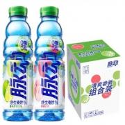 Mizone 脉动 新品尝新装 香水柠檬 白桃双口味 450ML*4瓶 *3件25.99元+运费(折合8.66元/件)