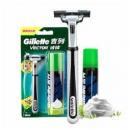Gillette 吉列 剃须泡沫超值组合装(1刀架1刀头 50g须泡)14.9元