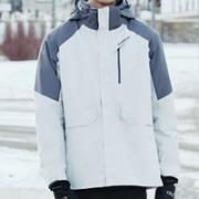 TOREAD 探路者 TAWJ91105 男子冲锋衣¥349.00 2.9折