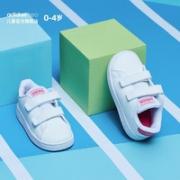 adidas NEO ADVANTAGE I 婴童运动鞋¥99.00 3.3折 比上一次爆料降低 ¥30