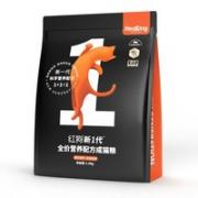 RedDog 红狗 鸡肉全价成猫粮 1.5kg¥100.00 7.2折 比上一次爆料降低 ¥14