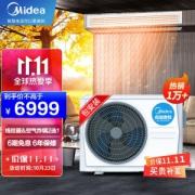 Midea 美的 GRD72T2W/BP2N1-TR 3匹 中央空调6889元
