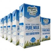 88VIP:Meadow Fresh 纽麦福 脱脂高钙纯牛奶 1L*12盒返卡后99.22元包邮+523淘金币、主商品67.62元(119.22元+返20元猫超卡)