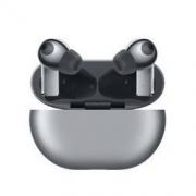 HUAWEI 华为 FreeBuds Pro 无线充版 入耳式真无线蓝牙耳机 冰霜银849元