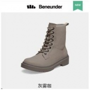 Beneunder 蕉下 6923278512027 女士马丁靴249元包邮(需用券)