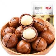 Be&Cheery 百草味 夏威夷果 奶油味 100g8.7元(需买10件,共87元,需用券)