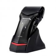 Panasonic 松下 ES-RC30-K405 电动剃须刀99元包邮(需用券)